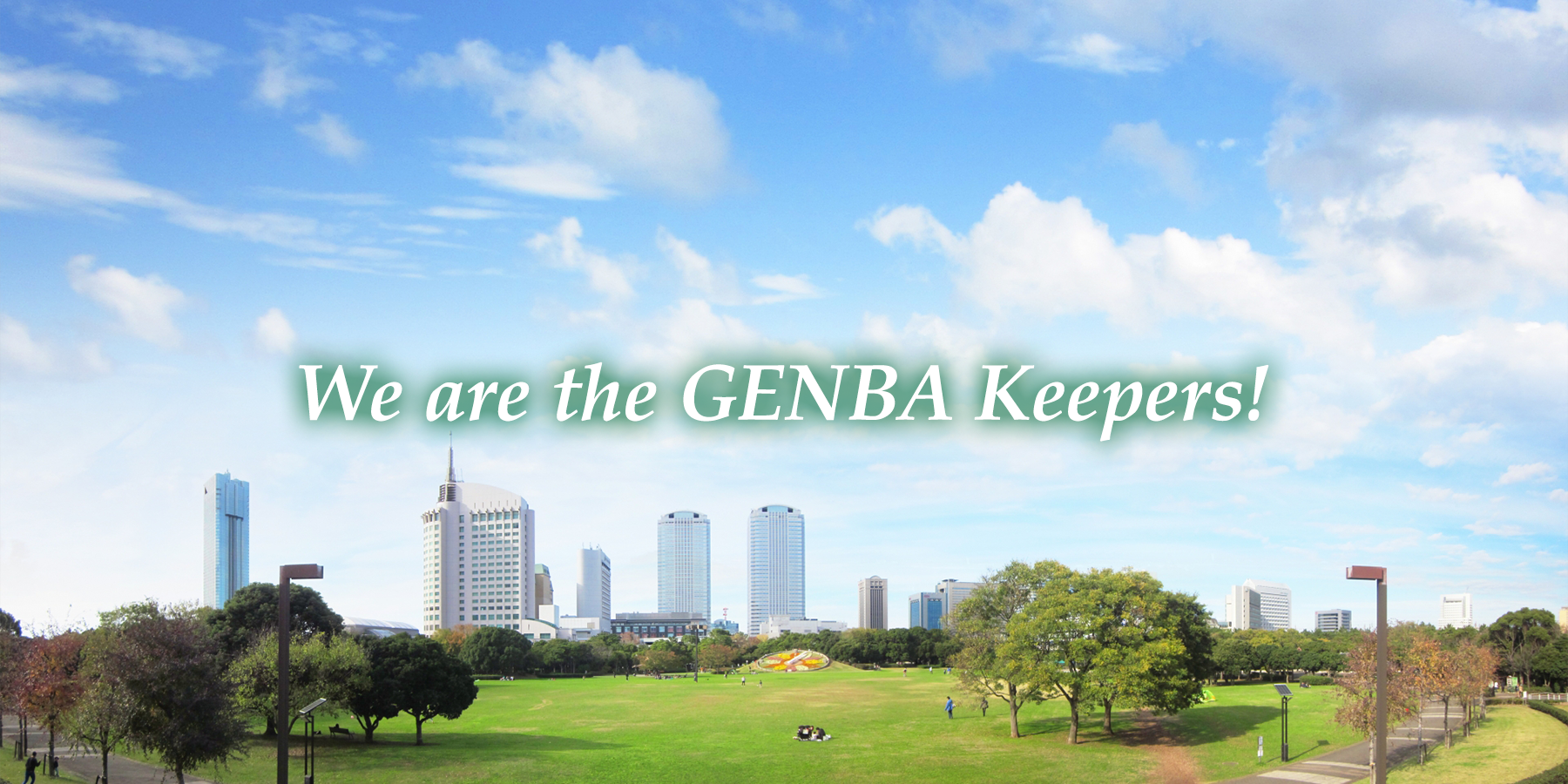 WE ARE THE GENBA KEEPRES